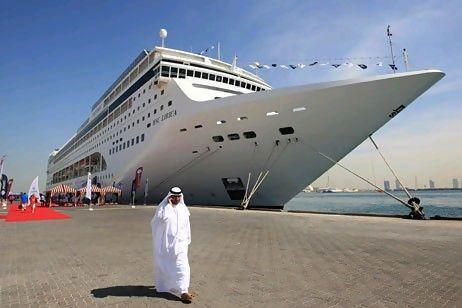 Abu Dhabi Ship Building job
