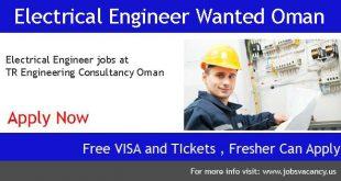 Electrical Engineer jobs Oman