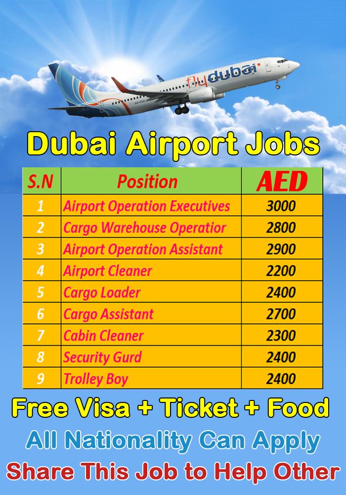 Vacancy in Dubai airport